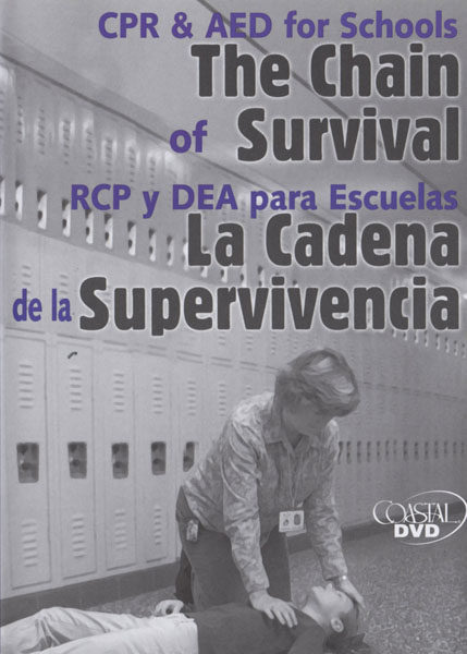 CPR and AED for Schools: The Chain of Survival – DVD